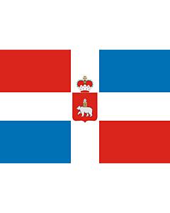 Fahne: Permkrai