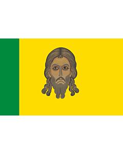 Fahne: OblastPensa