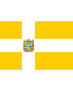 Fahne: StavropolKrai