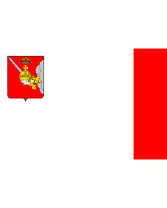Fahne: OblastWologda