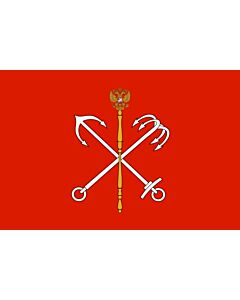 Fahne: Saint Petersburg