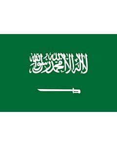 Fahne: Saudi-Arabien