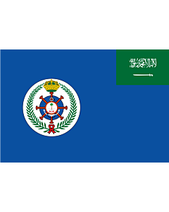 Fahne: Naval Bases Flag of the Royal Saudi Navy | Naval Based flag of the Royal Saudi Navy