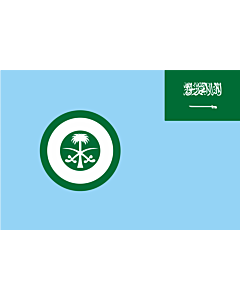 Fahne: Royal Saudi Air Force | Ensign of the Royal Saudi Air Force