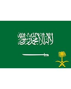 Fahne: Royal Standard of Saudi Arabia