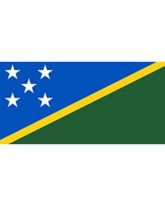 Fahne: Salomonen