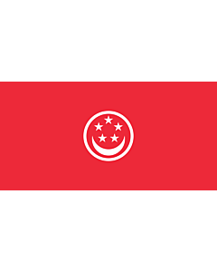 Fahne: Civil Ensign of Singapore