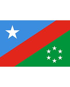 Fahne: Southwestern Somalia | Somalia sud-occidentale | علم جنوب غرب الصومال | Koonfur-Galbeed Soomaaliya
