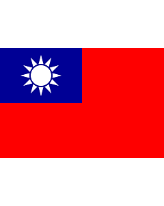 Fahne: Taiwan (Republik China)