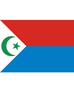 Fahne: Frolinat | National Liberation Front of Chad  FROLINAT