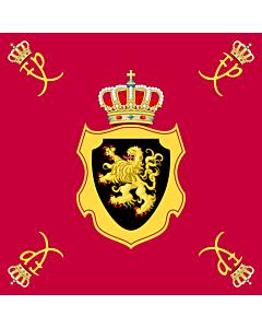 Fahne: Royal Standard of King Philippe of Belgium